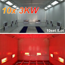 3KW 10 Sets Spray Baking Booth Infrared Paint Curing Lamps Heater Heating Light