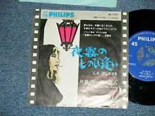 "GRAEME BARTLETT MAURICE LECLERC Japan 1964 7""45 LA PLAYA E' SOLO UN GIOCO"