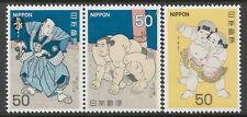 JAPAN 1978 SUMO WRESTLERS Set of 3v MNH (Series 3)