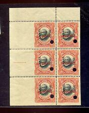 Canal Zone Scott #53c Var Mint Specimen Booklet Pane of 6 Stamps (CZ53-bp2)