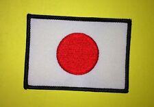 Vintage 1970's Japanese Japan Flag Martial Arts Uniform Gi Jacket Patch Crest