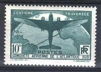 "FRANCE STAMP TIMBRE 321 "" TRAVERSEE ATLANTIQUE SUD 10F VERT "" NEUF xx TTB  P441"
