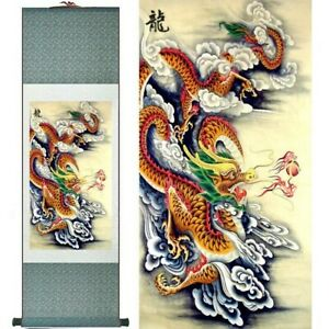 Chinese Red Dragon on Fire Painting Prints on Silk Scroll Wall Hanging