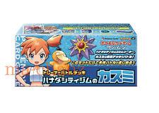 Pokemon card Promo Trainer Battle Deck BOX : Misty of Cerulean Gym