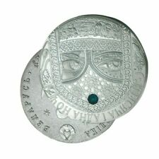 Russian Twin Moon Commemorative Metal Plated Omega Morgan Stamp HOBO COIN (A1)