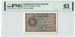 BANGLADESH 1 Taka 1972, P-4 Peoples Republic, PMG 63 Choice UNC