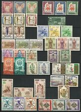 Sudan Large Collection UM 1956-99 Complete commemorative issues all in unmounted