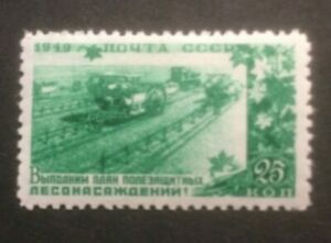 RUSSIA 1949 FORESTRY & FIELD CONSERVANCY SG1525 MH CAT £28