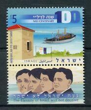 Israel 2015 MNH Nili Centenary 1v Set First World War WWI Jewish Spies Stamps