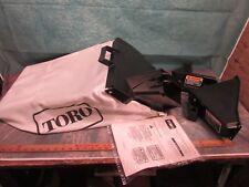 NOS TORO 21 Mower lawn Grass Catcher part 59290 Bag Kit R2 bag Vintage
