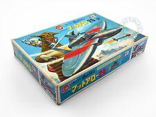 Marui マルイUltraman ウルトラマン 1/72 Ultraman Jack Mat Arrow-2 Fighter Wind up Model