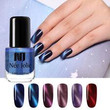 NEE JOLIE 3.5ml Cat Eye Nail Polish Glitter Nail Art Varnish Black Base Needed