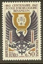 """FRANCE N°1342 """"ECOLE HORLOGERIE BESANCON"""" NEUF xx TTB"""