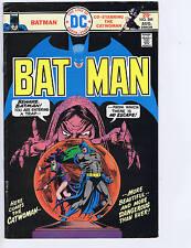 Batman #266 DC Pub 1975