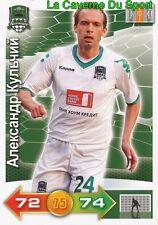ALEKSANDR KULCHIY BELARUS # FK.KRASNODAR CARD ADRENALYN PANINI 2012