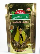 Traditional Henna Hair Powder Color Natural Dye Pure Herbal Henna Made In India