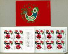 China Lunar New Year of Cock Rooster Booklet, 2005-1
