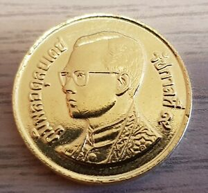 Thailand 1 Baht Gold Plated Coin makes a wonderful gift