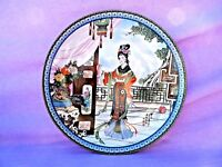 IMPERIAL JINGDEZHEN BEAUTIES OF THE RED MANSION LTD ED PLATE HSI-FENG BOX & CERT