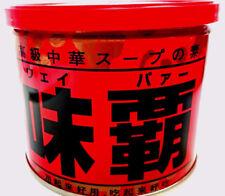 Chinese All-Purpose Seasoning Weyper 500g (味覇, Weypa, Flavor Supreme) US Seller