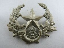Military Badge The Cameronians The Scottish Rifles British Army Infantry