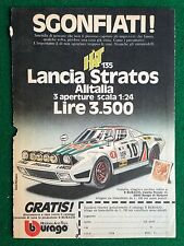 OC44 Pubblicità Advertising Clipping 19x13 cm (1976) LANCIA STRATOS BBURAGO