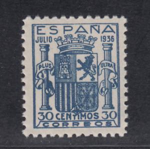 ESPAÑA (1936) NUEVO  SPAIN - EDIFIL 801 (30 cts) FALSO - LOTE 1