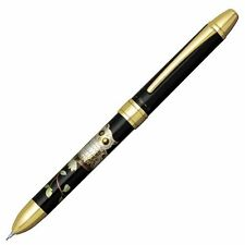 Platinum Nian pen modern Makie Sharp ballpoint pen MWB3000RM#1