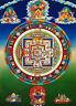 35 Inch Kalachakra Mandala Thangka Painting Buddhist - Time Of Wheel Silk Scroll