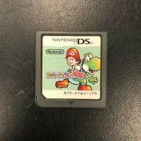 Yoshi's Island DS JP Japanese NTR-AYWJ-JPN Cartridge Only Nintendo Tested Mario