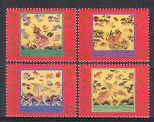 Macau 1996 Military Insignia/Birds/Cats 4v set (n23842)