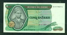 ZAIRE - 1975 5 Zaire Circulated Banknote