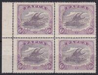 PNG945) Papua 1916-31 Lakatoi 6d Dull & pale purple SG 101, marginal block of 4,