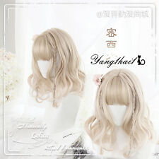 Flax Milk Yellow Gradient Pink Highlights Harajuku Dolly Lolita Princess Wig #