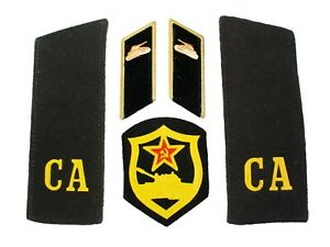 Russian Kit insignia Tank troops shoulder boards, collar tabs, patch Soviet Army