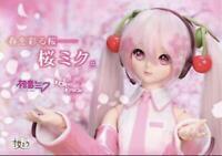Sakura Miku Dollfie Dream 41 Volks limited F/S JAPAN