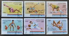 Cambodja 1996 Michel 1598/03 - Olymphilex 96 -   gebruikt   (0769-1)