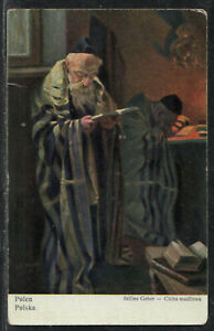 A jew praying - Jewish Judaica Art postcard
