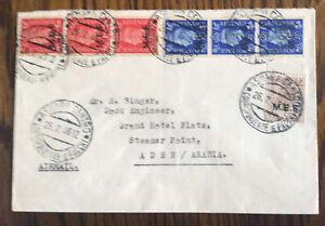 George VI Envelope Postmark Asharo Centro Eritrea to Aden 26 Feb 1946 M E F