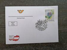 Original Ersttag - Treuebonusmarke für 2019 Passionsblume - Österreich  Selten!