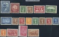 Canada #208/243 mint F/VF NH/HR/DG 1934/1938 Early Canada Selection CV$81.00