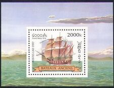 Laos 1997 Ancient Sailing Ships/Sail/Boats/Transport/Nautical/Navy m/s (n35217)