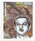 PHILA2264 INDIA 2007 MEHBOOB KHAN FILM MAKER & DIRECTOR CINEMA THEME MNH