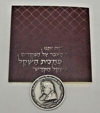 Half Shekel King Cyrus Donald Trump Jewish Temple Mount Israel Coin מחצית השקל.