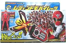 Bandai DX LEGEND MOBIRATES Henshin Phone Morpher Gokaiger Go-Busters