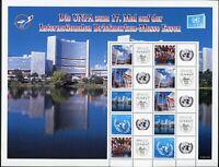 UNO Wien Kleinbogen MiNr. 497-501 postfrisch MNH Grussmarken Essen (BW8363
