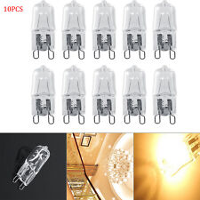 10X 40W G9 Halogen Light Bulb 120V Lighting Chandelier Lights Replacement HG