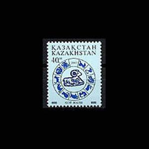 Kazakhstan, Sc #413, MNH, 2003, Year of the Ram, A5FAI