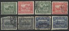 ITALY OCCUPATION OF ERITREA 1910-29 MINT / USED