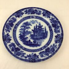 More details for doulton burslem madras plate flow blue round 24cm 9.5 inch dinner